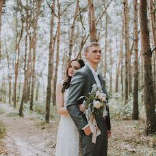 Wedding photographer Kseniya Mischuk (iamksenny). Photo of 16.10.2018