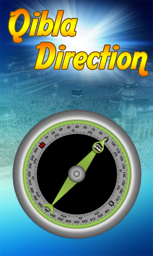 qibla gps: qibla direction with gps screenshot 1