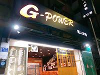 G-POWER職人炸物