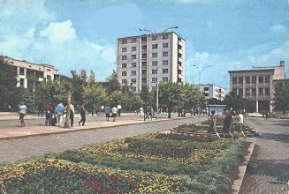 Photo: Прокупље-Центар Место: Београд, Издавач: НИП Књижевне новине1968.