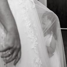 Wedding photographer Elena Lyashenko (Princess). Photo of 14.01.2017