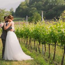 Wedding photographer Elisa Depaoli (ElisaDepaoli). Photo of 14.02.2019