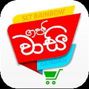 Gajawasi - Special Offers Hub Sri Lanka