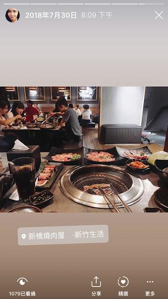 新竹好吃燒肉