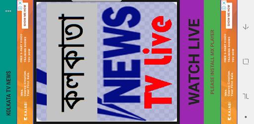 KOLKATA BANGLA NEWS TV CHANNELS 1 0 apk download for Android