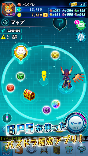 Puzzle & Dragons Radar  code Triche 2