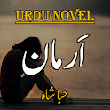 Best Urdu Novel by Hiba Shah - Offline icon
