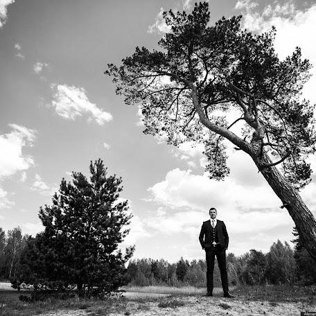 Wedding photographer Aleksandr Korsakov (korsar). Photo of 19.02.2018