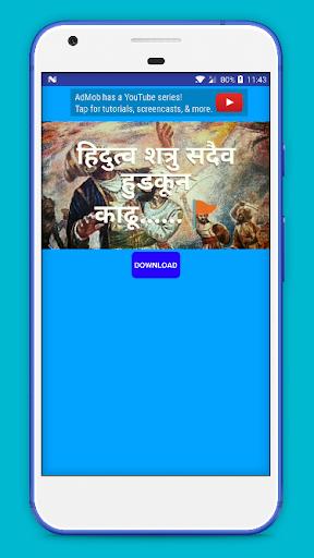 Shivaji Maharaj Video Status Songs 2018 by video4you (Google