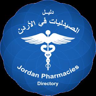 دليل صيدليات الأردن - náhled
