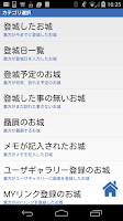 Screenshot of I like castle in Japan