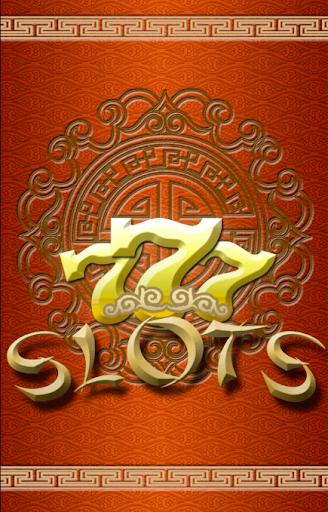 插槽 777 中國 頭獎