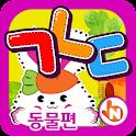 POPOYA Animal Korean FlashCard icon