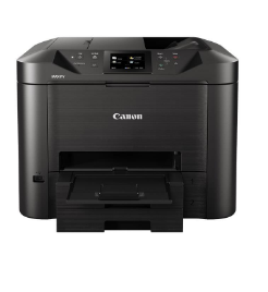 Canon MAXIFY MB5160 drivers download, Canon MAXIFY MB5160 drivers  windows