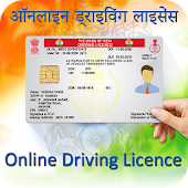 Online Driving License Services