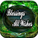 Blessing All Daily Greetings & Quotes icon