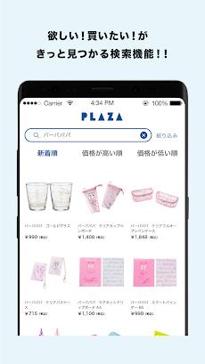 PLAZAアプリのおすすめ画像1