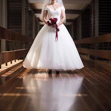 Wedding photographer Marlon Scott (Latintrini). Photo of 21.06.2017