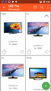 Paisa Vasool: Online Shopping screenshot 4