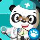 Dr. Panda病院