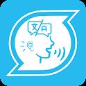 TranSpeak Pro - Voice Translation icon