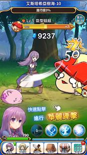 永恆的賽妮亞-雨後的紫陽花-- screenshot thumbnail
