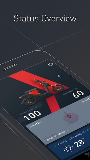 NIU E-Scooter  screenshots 1