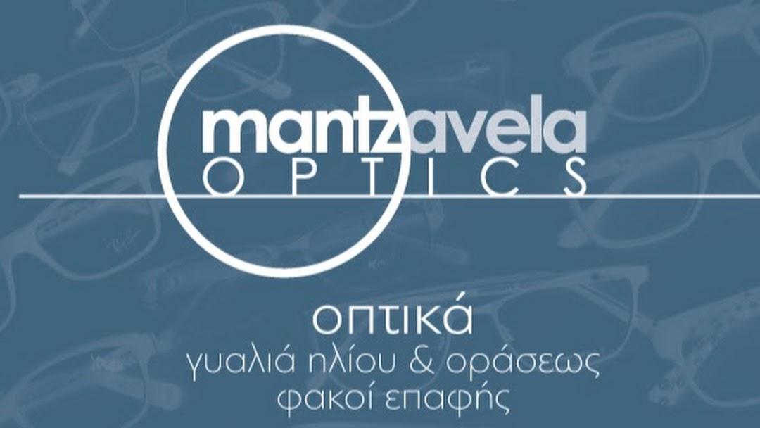 643e52abe5 Mantzavela Optics - ΟΠΤΙΚΑ ΣΤΗΝ ΠΕΡΑΙΑ