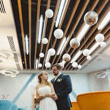Wedding photographer Aleksandr Beloglazov (necalek). Photo of 23.04.2015