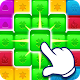 Candy Block - pop puzzle legend