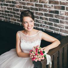 Wedding photographer Anastasiya Kostromina (akostromina). Photo of 06.07.2017