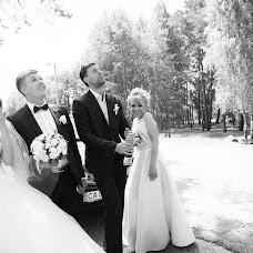 Wedding photographer Bohdan Kyryk (TofMP). Photo of 03.03.2018