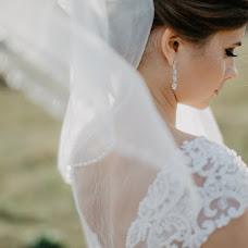 Wedding photographer Masha Malceva (mashamaltseva). Photo of 24.09.2018