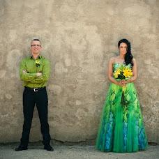 Wedding photographer Katya Goculya (KatjaGo). Photo of 20.10.2013