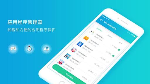 免費下載工具APP|清理和加快手機 app開箱文|APP開箱王