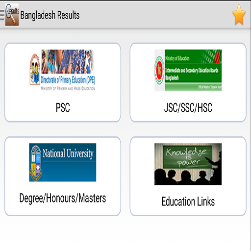 Bangladesh Exam Result - Apps on Google Play