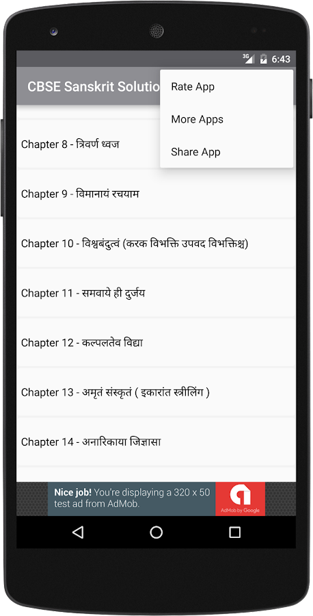 Cbse sanskrit solution class 7 android apps on google play cbse sanskrit solution class 7 screenshot fandeluxe Images