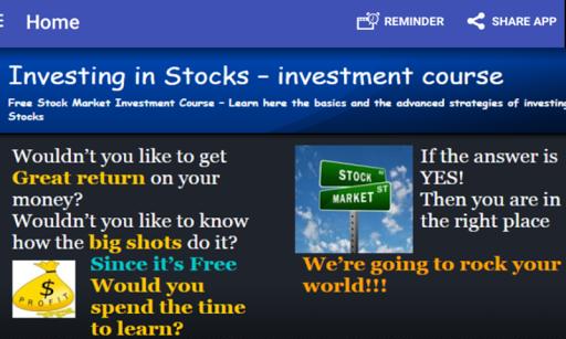 株式投資コース無料