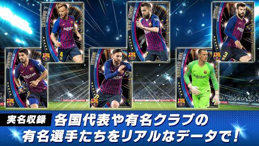 ワールドサッカーコレクションS 7.2.0 screenshots 1
