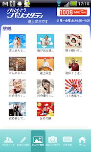 おはパソ公式アプリ - screenshot thumbnail