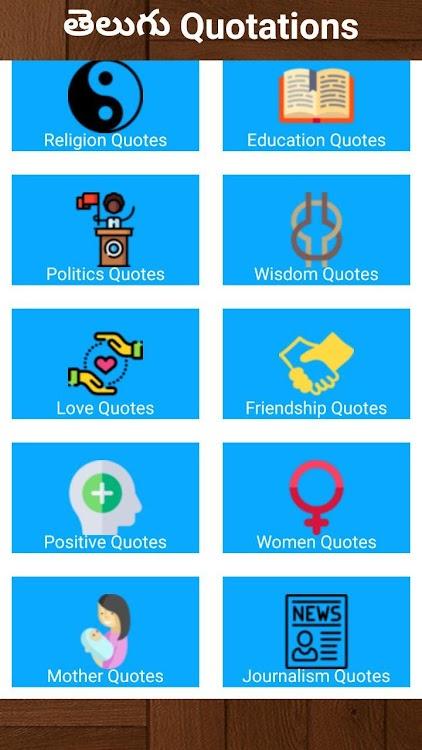 Telugu rencontres apps
