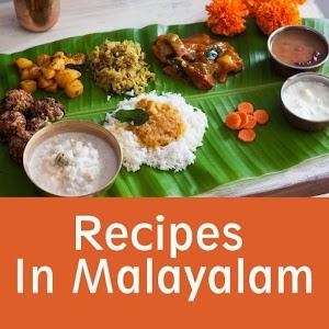 Recipes in malayalam tasty food recipes android apps on google recipes in malayalam tasty food recipes forumfinder Gallery