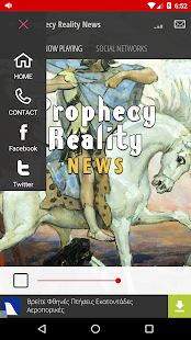Prophecy Reality News- screenshot thumbnail