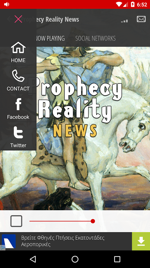 Prophecy Reality News- screenshot