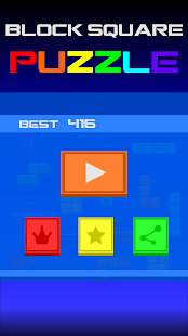 Block Square Puzzle Screenshot