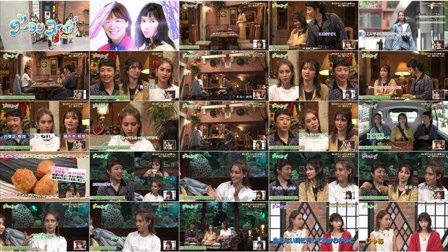 190521 (720p) 西野七瀬 – グータンヌーボ2