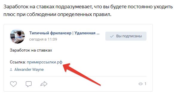Как лить трафик с Яндекс.Дзена