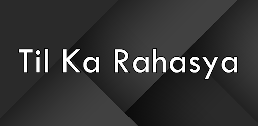 Til Ka Rahasya - Google Play पर ऐप्लिकेशन