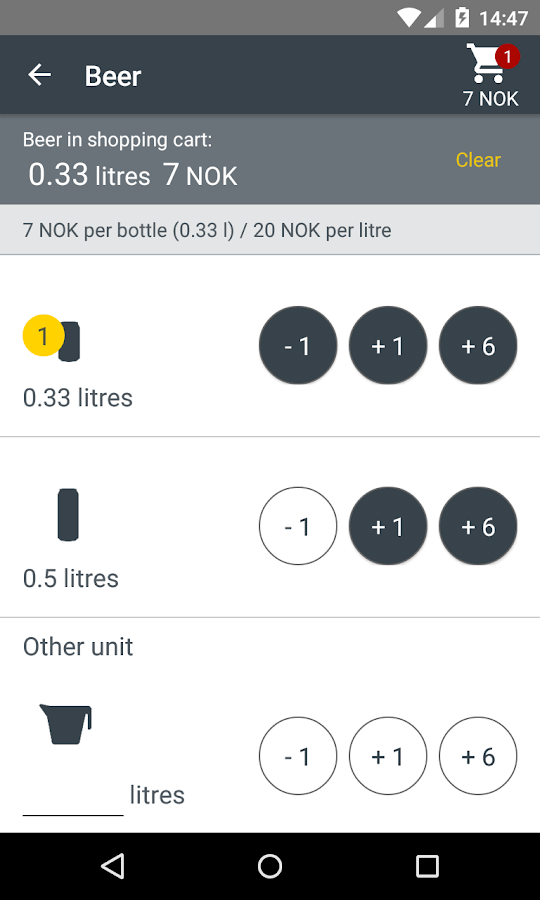 Norwegian Customs App- screenshot