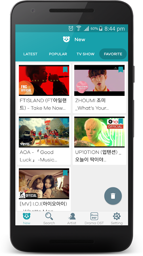 KPOP- screenshot